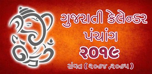 Gujarati Calendar 2019 - Panchang 2019 - by Oh Its Trending