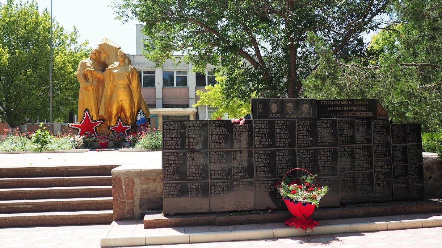 Аллея памяти в Черноморском. Крым. Июнь 2015