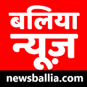 News ballia - Hindi News Jode Har Khabar Se
