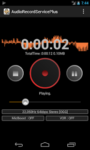 Audio Record Service Plus- screenshot thumbnail