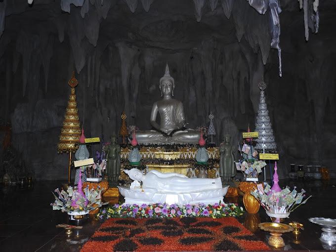 Wat Simongkohn Rattanaram