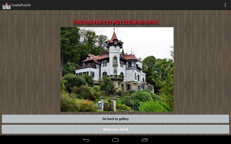 Скриншот Замок-головоломка