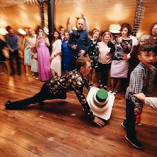 Wedding photographer Aleksandr Osadchiy (Osadchyiphoto). Photo of 25.08.2018