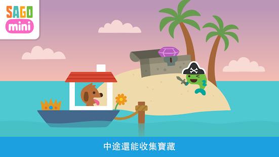 賽哥迷你 開船趣 Screenshot