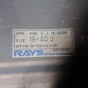 ヴォクシー ZWR80W ZSハイブリッドのカスタム事例画像 ken0987yさんの2019年01月11日11:31の投稿