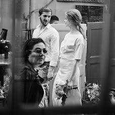 Wedding photographer Evgeniy Sosedkov (sosedkoves). Photo of 18.05.2019