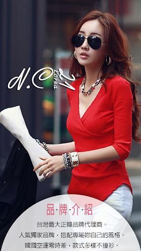 N.C21正韓服飾