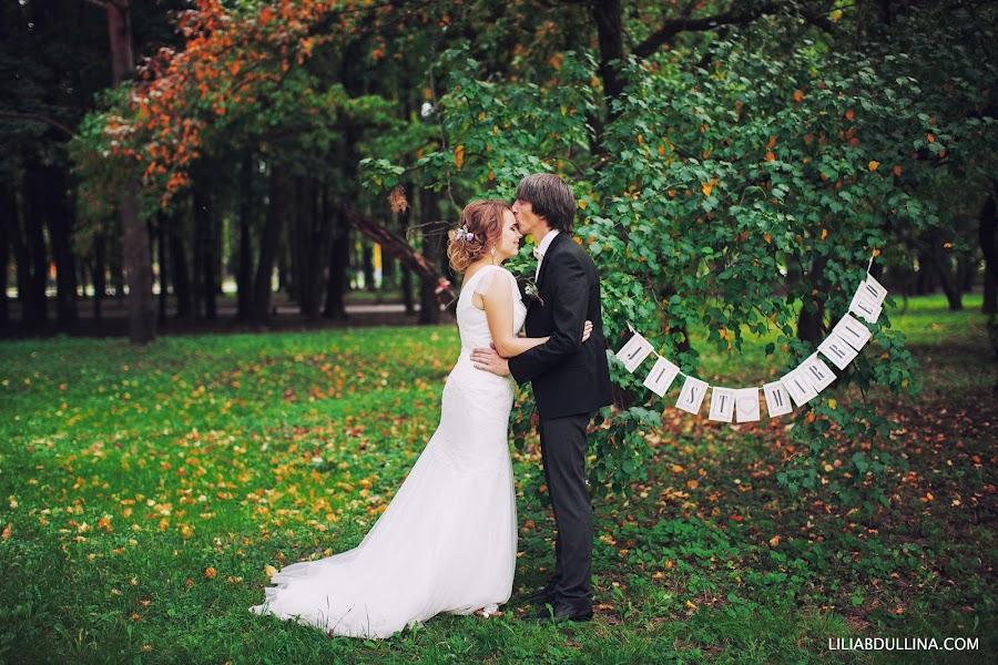 Свадебный фотограф Лилия Абдуллина (liliphoto). Фотография от 15.10.2014
