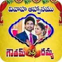 Telugu Wedding Card Maker icon