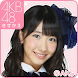 AKB48きせかえ(公式)柏木由紀-BD2013- - Androidアプリ