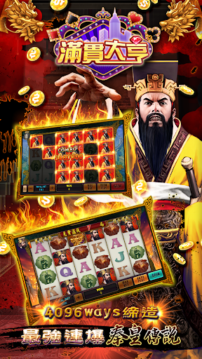 ManganDahen Casino screenshot 2