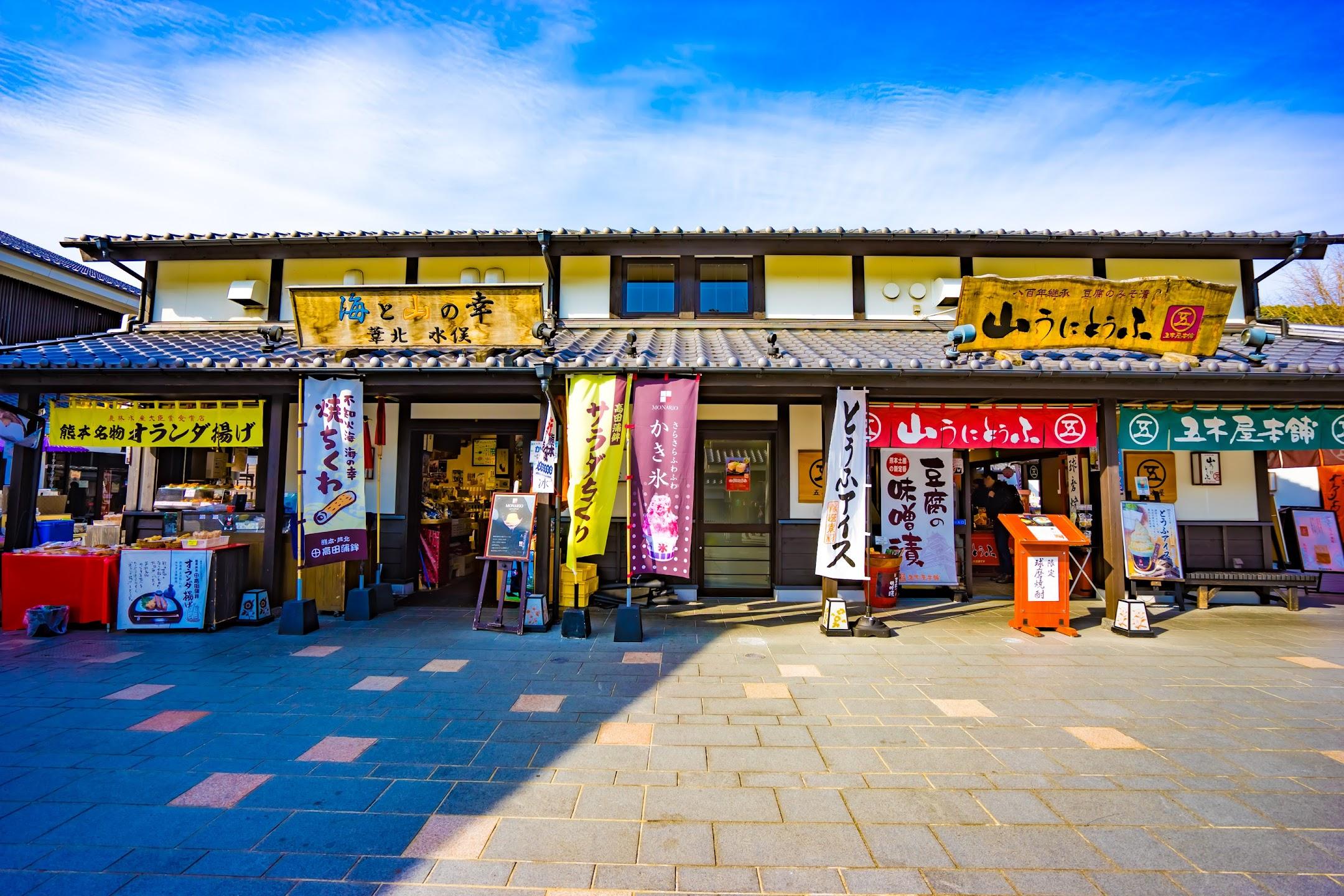 熊本城 桜の馬場 城彩苑