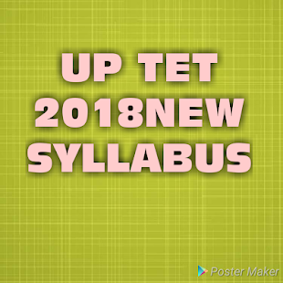 UP TET 2018 Child Development And Practice Set