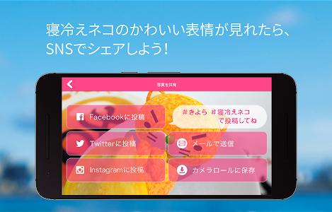 AkitaTamagoAR screenshot 9