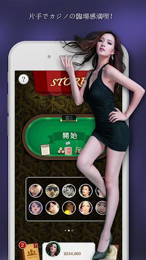SunVy Poker - 監修:NPO法人日本ポーカー協会