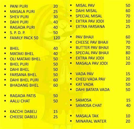Maharaja Bhel menu 1