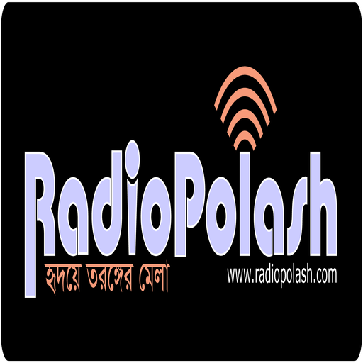 Radio Polash