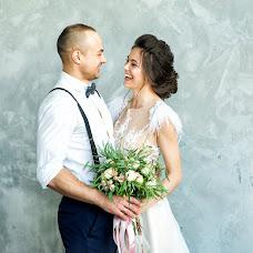 Wedding photographer Valeriya Bril (brilby). Photo of 28.04.2017