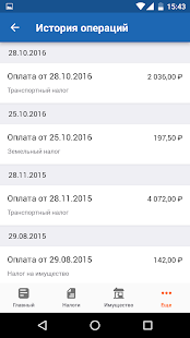 App Налоги ФЛ APK for Windows Phone