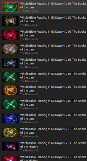 オーディオ聖書NIV