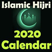 Islamic Calendar 2020 - Ramadan Calendar 2020