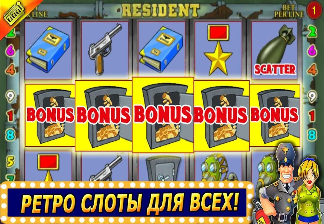 Игровые автоматы книжки видео