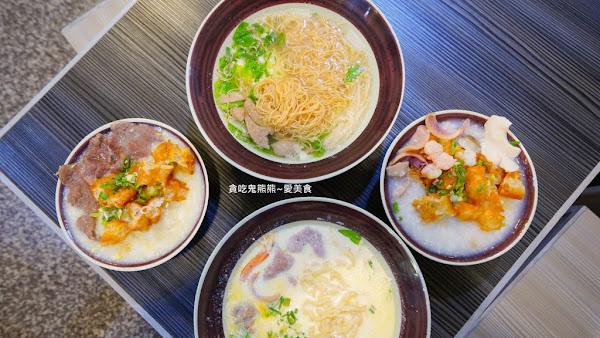 德鑫廣東粥