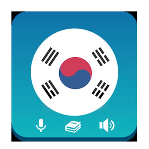 Learn Korean - Grammar Icon