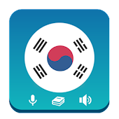 Learn Korean - Grammar