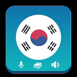 Learn Korean - Grammar