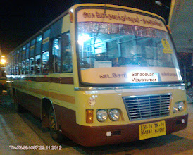 Photo: TN 74 N 1657 RIGHT WITH FRONT VIEW