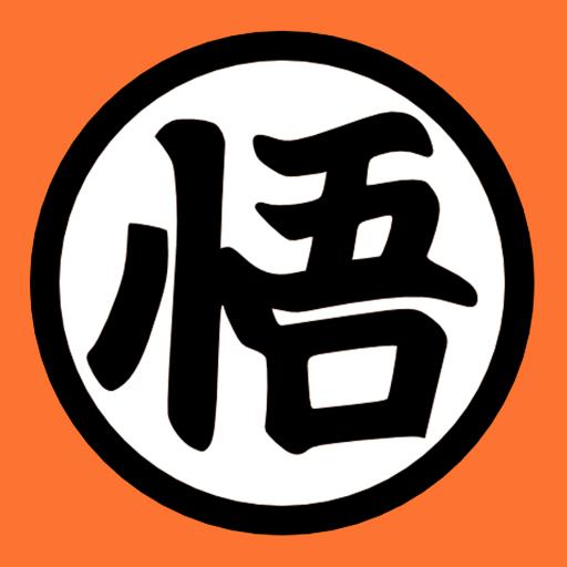 Kamehameha 漫畫 App LOGO-硬是要APP