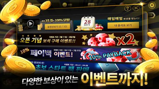 uc5d4ud3ecucee4(NPOKER) : Casino N Hold'em 1.0.13.5 screenshots 8