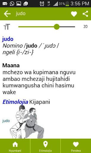 Kamusi Kuu ya Kiswahili  screenshots 3