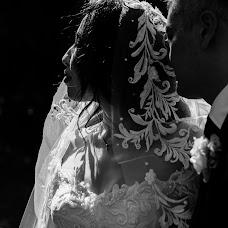 Wedding photographer Dmitriy Kervud (Kerwood). Photo of 17.07.2018