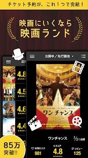 Eigaland|Japan Movie & Cinema - náhled