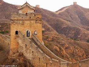 Photo: CHINE-La Grande Muraille à Jinshanling
