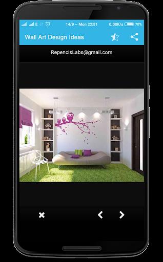 壁アートデザインのアイデア