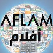 أفلام  Aflam
