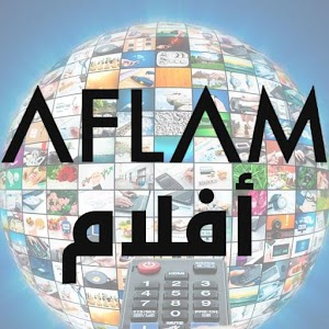 أفلام  Aflam for PC