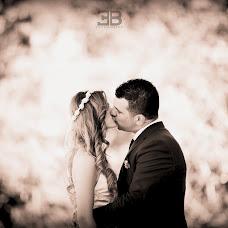 Wedding photographer Erjon Braja (braja). Photo of 03.07.2015
