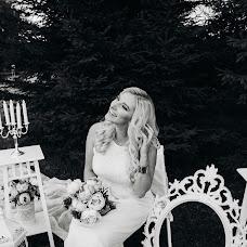 Wedding photographer Aleksandra Giro (GiroAlex). Photo of 04.11.2015
