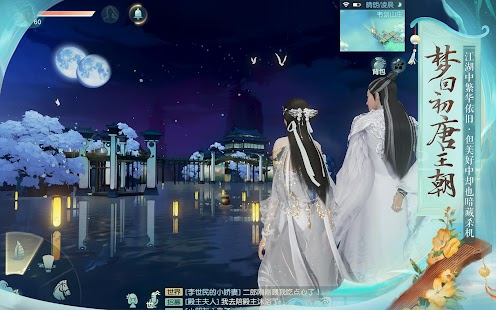 花与剑 Screenshot