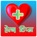 Arogya Health Setu icon