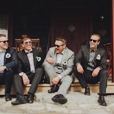 Wedding photographer Dmitriy Gerasimovich (GPhotography). Photo of 27.07.2015