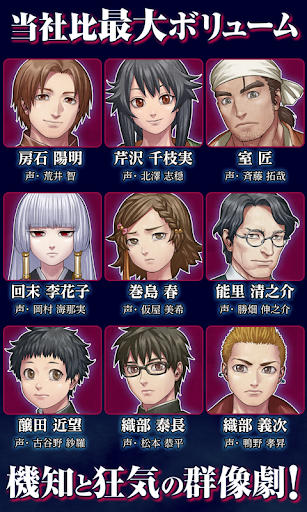 ADV レイジングループ【プレミアムセット】  screenshots 3