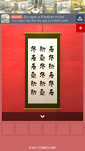 Escape an Ocean View Ryokan- screenshot thumbnail