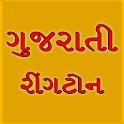 Gujarati ringtone collection icon
