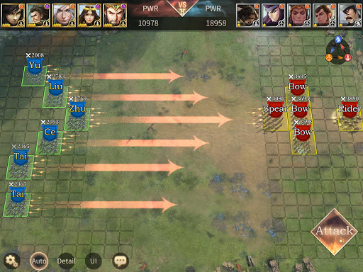 ThreeKingdoms:EpicWar screenshot 15