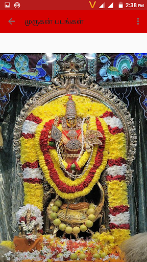Lord Murugan Tamil by Bhavitech (Google Play, United States